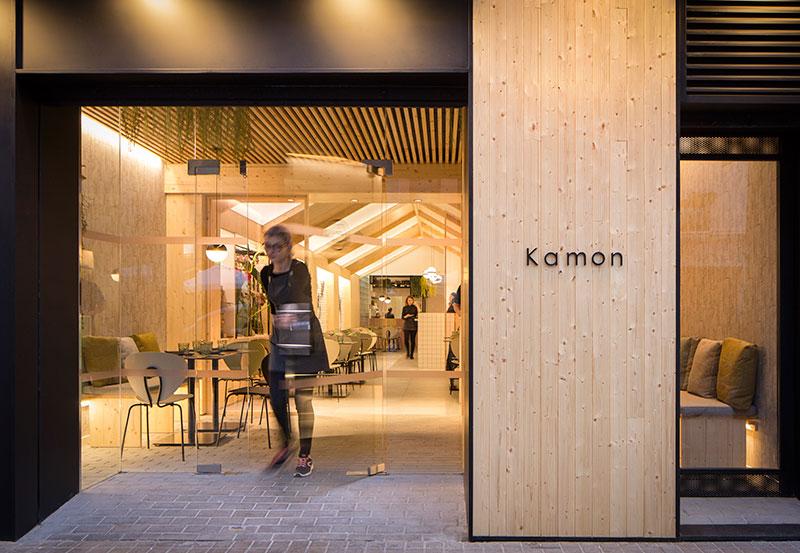 KAMON1